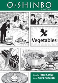 OISHINBO A LA CARTÉ 05 - VEGETABLES