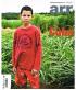 ARR - CUBA