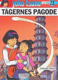 YOKO TSUNO 23 - TÅGERNES PAGODE