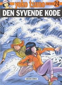 YOKO TSUNO 24 - DEN SYVENDE KODE