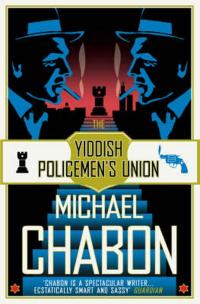 THE YDDISH POLICEMEN