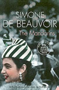 THE MADARINS