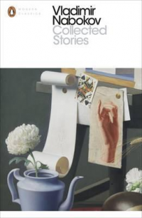 COLLECTED STORIES (NABOKOV)