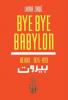 BYE BYE BABYLON