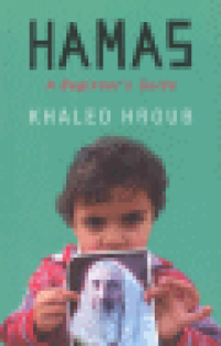 HAMAS - A BEGINNER