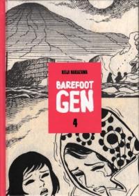 BAREFOOT GEN 4