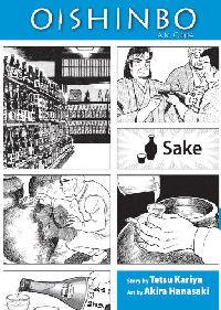 OISHINBO A LA CARTÉ 02 - SAKE