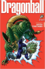 DRAGONBALL VOL 11
