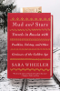 MUD AND STARS