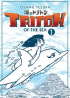 TRITON OF THE SEA VOLUME 1