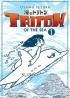 TRITON OF THE SEA VOLUME 1
