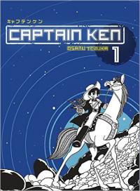 CAPTAIN KEN VOLUME 1