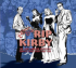 RIP KIRBY - COMPLETE COMIC STRIPS 1954-1956