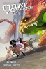 RAT QUEENS 01 - SASS AND SORCERY