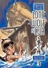 NEW LONE WOLF & CUB 03