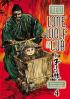 NEW LONE WOLF & CUB 04