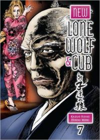 NEW LONE WOLF & CUB 07