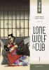 LONE WOLF & CUB - OMNIBUS 07