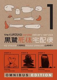 THE KUROSAGI CORPSE DELIVERY SERVICE - OMNIBUS 1