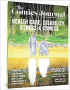 THE COMICS JOURNAL VOL. 305 - HEALTH CARE, DISABILITY, ILLNESS & COMICS