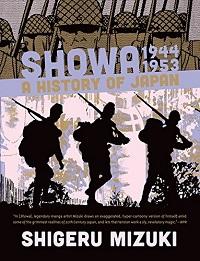 SHOWA 1944-1953