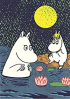 MOOMIN - THE DELUXE ANNIVERSARY EDITION 2