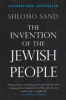 THE INVENTION OF THE JEWISH PEOPLE (PB)