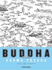 BUDDHA (SC) 8 - JETAVANA