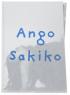 SAKIKO NOMURA: ANGO