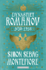 DYNASTIET ROMANOV 1613-1918