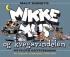 MIKKE MUS OG KVEGSVINDELEN - DE ORIGINALE AVISSTRIPENE 1933-1934