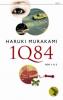 1Q84 - BOK 1 & 2 (HFT)