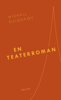 EN TEATERROMAN