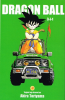 DRAGONBALL (NO) 05
