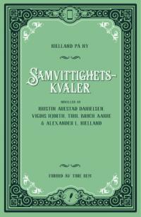 SAMVITTIGHETSKVALER
