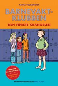 BARNEVAKTKLUBBEN 03 - DEN FØRSTE KRANGELEN