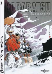 KOGARATSU 07 - HIMLENS BAGSIDE