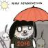 NINA HEMMINGSSON - VEGGKALENDER 2018